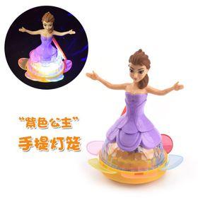 Lồng đèn trung thu công chúa elsa giá sỉ