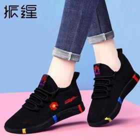 Giày bata nữ 550 SPIY in hoa cúc giá sỉ