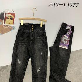 Quần jeans boy khói giá sỉ