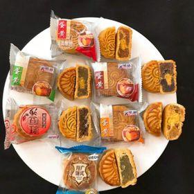 Bánh trung thu mini Đài Loan giá sỉ