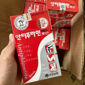 Dầu nóng Hàn Quốc đỏ giá sỉ