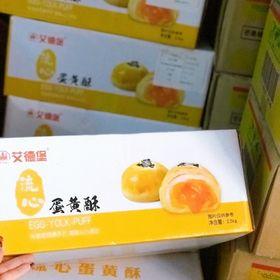 Bánh Đài Loan trứng muối tan chảy giá sỉ
