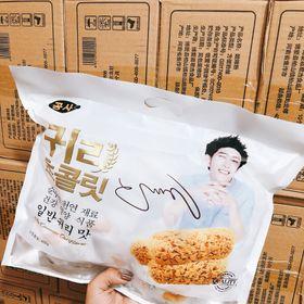 Bánh lúa mạch Hàn Quốc giá sỉ
