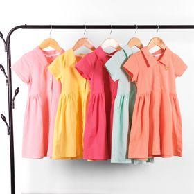 Đầm Bé Gái Cổ Sơ Mi Cực Xinh 100% COTTON 4C - 1750 giá sỉ