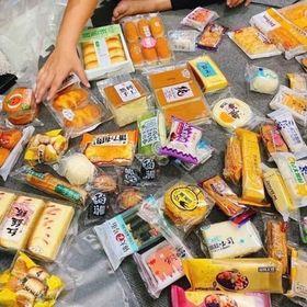 Bánh mix Đài Loan ký 5-6 loại giá sỉ