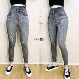 Quần jeans khói ôm giá sỉ