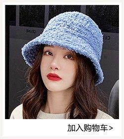Mũ thời trang. giá sỉ