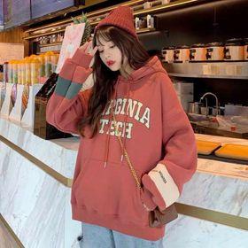 Áo hoodie nỉ bông in chữ cực đẹp, giá sỉ, giá bán buôn giá sỉ