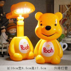 Đèn bàn học sinh con thú cưng dễ thương giá sỉ