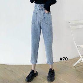 Quần baggy jean nữ đại, big size giá sỉ