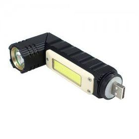 Đèn pin Led Cob xoay 5 chế độ Z1 giá sỉ