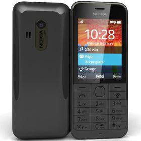 Điện thoại nokia 225 giá sỉ