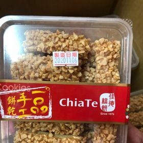 Bánh hạnh nhân Chiate Đài Loan giá sỉ