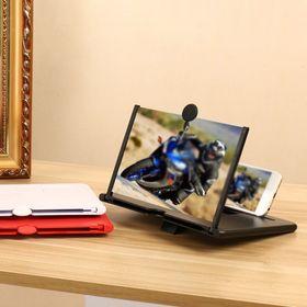Kính phóng to màn hình điện thoại 3D giá sỉ
