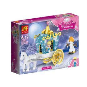 Bộ đồ chơi lego lọ lem giá sỉ