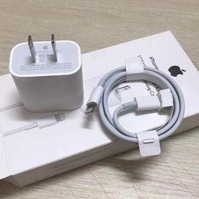 Sạc nhanh dành cho iPhone giá sỉ