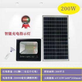 Đèn năng lượng mặt trời 200W giá sỉ