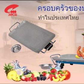 Bếp Nướng Điện JIPLAI JL-VN79 Size Đại, giá sỉ