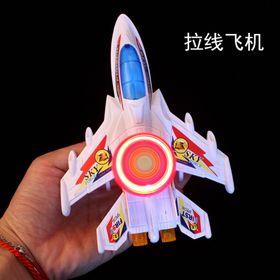 Máy bay phi cơ dây rút chạy được có đèn xoay 360 độ giá sỉ