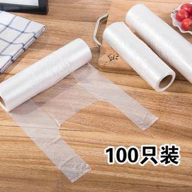 Cuộn 100 túi nilon NHỎ bảo quản thực phẩm tự phân hủy có quai xách (28X25CM) giá sỉ