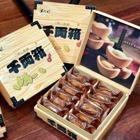 Bánh dứa thỏi vàng Đài Loan giá sỉ