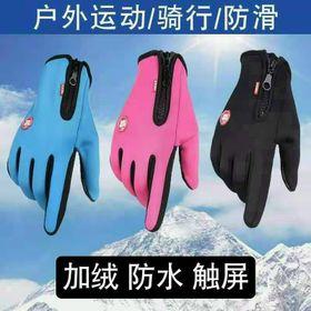 Găng tay chống nước giá sỉ