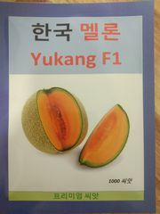 Hạt giống dưa lưới Yukang ( gói 1000 hạt) giá sỉ
