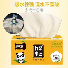 Giấy ăn gấu trúc Natural - Hàng nội địa Trung Quốc - Thùng 30 gói [Gói/300 tờ * 4 lớp] giá sỉ