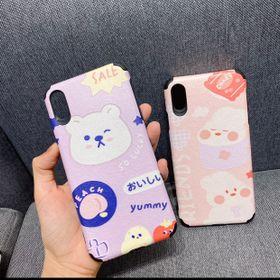 Ốp IDM bọc da mẫu gấu đôi cực xinh và cute full mã iphone, samsung, oppo như trong ảnh giá sỉ