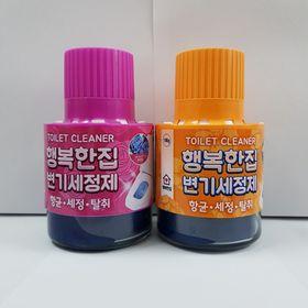 Cốc thả bồn cầu Hàn Quốc giá sỉ