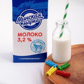 Sữa tươi không đường Nga giá sỉ