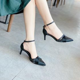 Giày bít V xoắn - HADU G561 giá sỉ