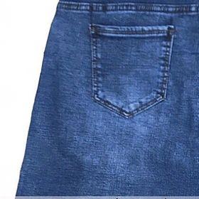 Quần Váy Jean 1 Nút Xước giá sỉ