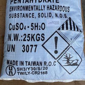 Đồng sunphate CuSO4 nguyên liệu cắt tảo lam cho ao nuôi giá sỉ