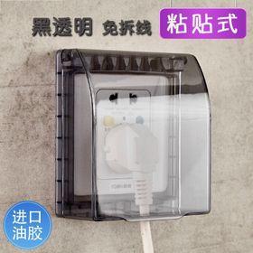 Tấm nhựa bảo vệ ổ điện. giá sỉ