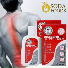 Dầu nóng Hàn Quốc giá sỉ
