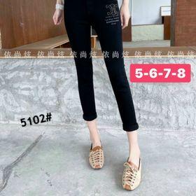Quần jeans cao cấp quảng châu giá sỉ