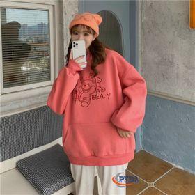 Áo hoodie thun nỉ ngoại inh hình gấu im beay cute giá sỉ