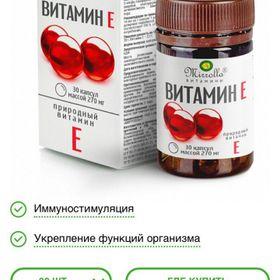 Viên uống đẹp da vitamin e đỏ hũ 30vien của nga giá sỉ