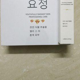 Tinh chất tái sinh làn da trong bộ noãn thực vật Hàn Quốc giá sỉ