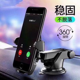 Giá đỡ Điện thoại trên ô tô giá sỉ
