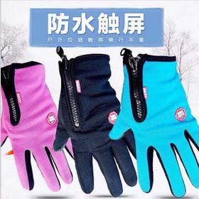 Găng tay chống chơn giá sỉ