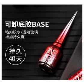 Sơn gel Bám - Top Lì AS 15ML (dành cho tiệm nail chuyên nghiệp) giá sỉ