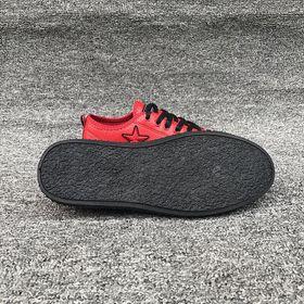 Giày thể thao, giày sneaker nữ 5326 Giày sneaker nam da tổng hợp dày dặn giá sỉ
