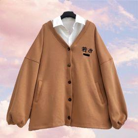 Áo khoác cardigan logo thêu form rộng đẹp giá sỉ