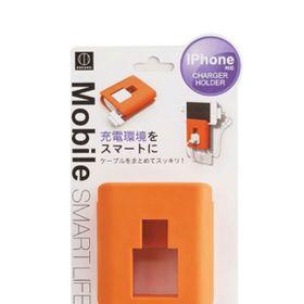 Hộp đựng kiêm kệ sạc pin điện thoại màu đen giá sỉ