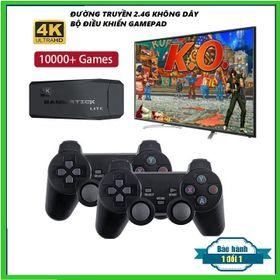 Máy chơi Game PS3000 giá sỉ