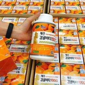 Viên Ngậm Cung Cấp Vitamin C Jeju Tangerine Vita 1000 Hàn Quốc Hộp 340 viên giá sỉ
