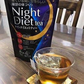 Trà Giảm Cân Orihiro Night Diet Tea Nhật giá sỉ