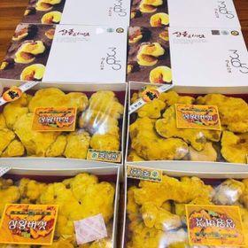 Nấm Thượng Hoàng Hàn Quốc 365 hộp quà tặng 0,5kg giá sỉ